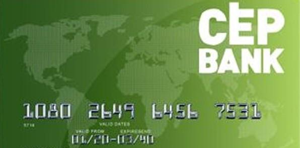 Trbet Cepbank Yöntemi ile Para Yatırma